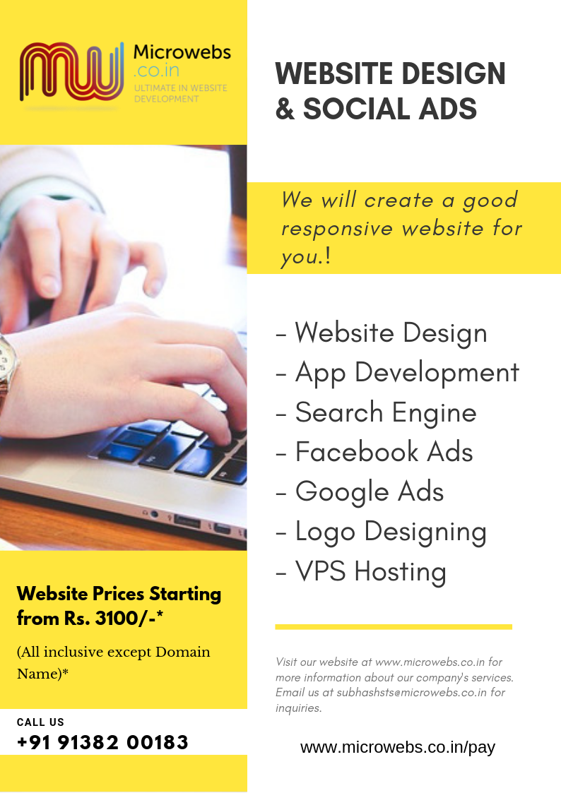 Website Prices Starting from rs 3100